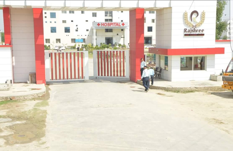Rajshree Nursing Institute, Bareilly Image