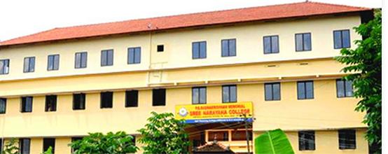 PG Radhakrishnan Memorial Sree Narayana College, Kottayam