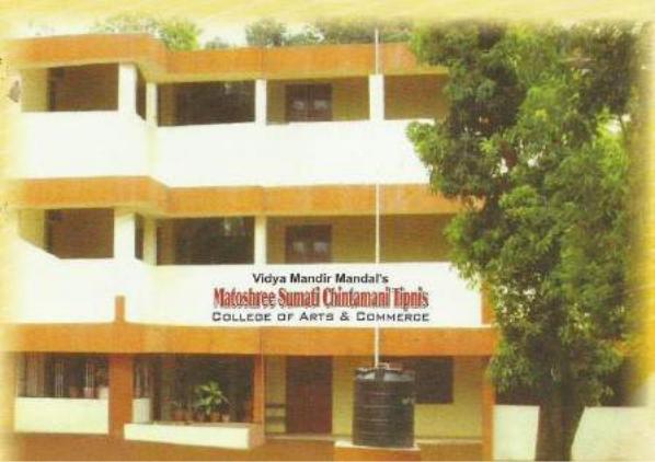 Matoshree Sumati Chintamani Tipnis College of Arts and Commerce, Karjat