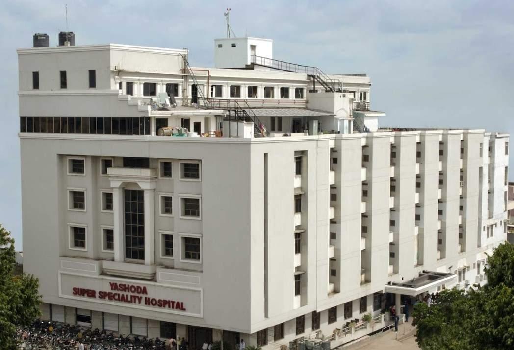 Yashoda Super Speciality Hospital Image