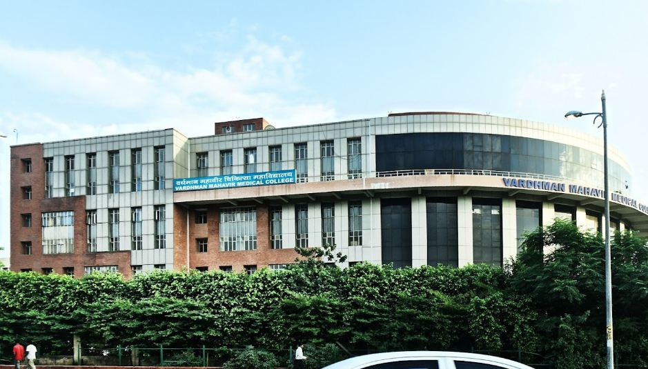 Vardhman Mahavir Medical College, Delhi, New Delhi Image