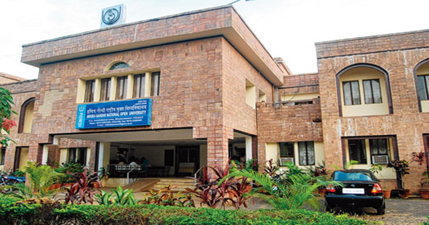 School of Engineering And Technology (IGNOU) (Distance Learning), New Delhi Image