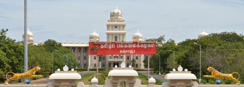 Tamil University