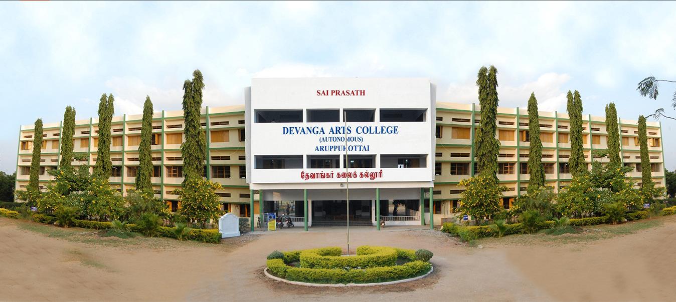 Devangar Arts College, Virudhunagar