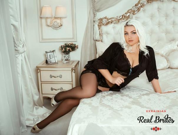 Photo gallery №11 Ukrainian bride Natalya