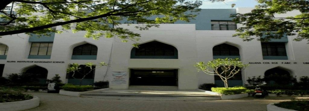 ALLANA INSTITUTE OF MANAGEMENT SCIENCES, PUNE, Pune Image