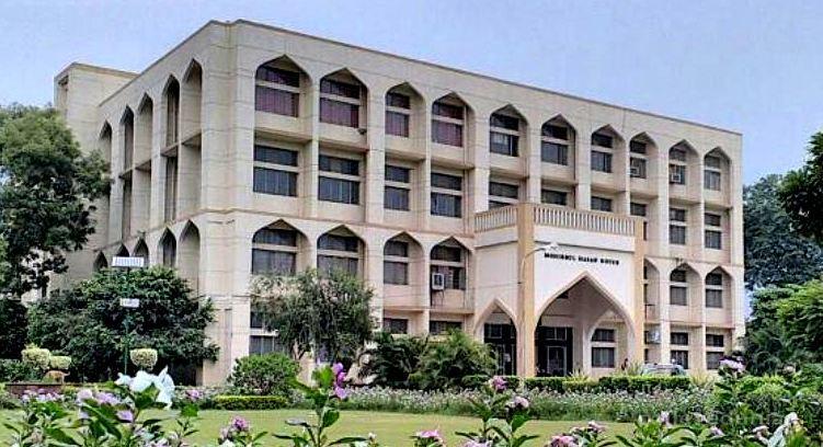Jamia Millia Islamia University, New Delhi Image