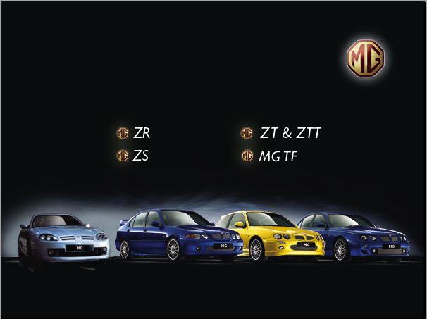 MG Rover Rave Workshop Car Select Menu