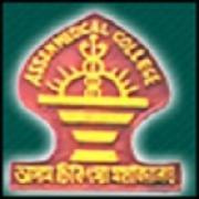 Assam Medial College, Dibrugarh
