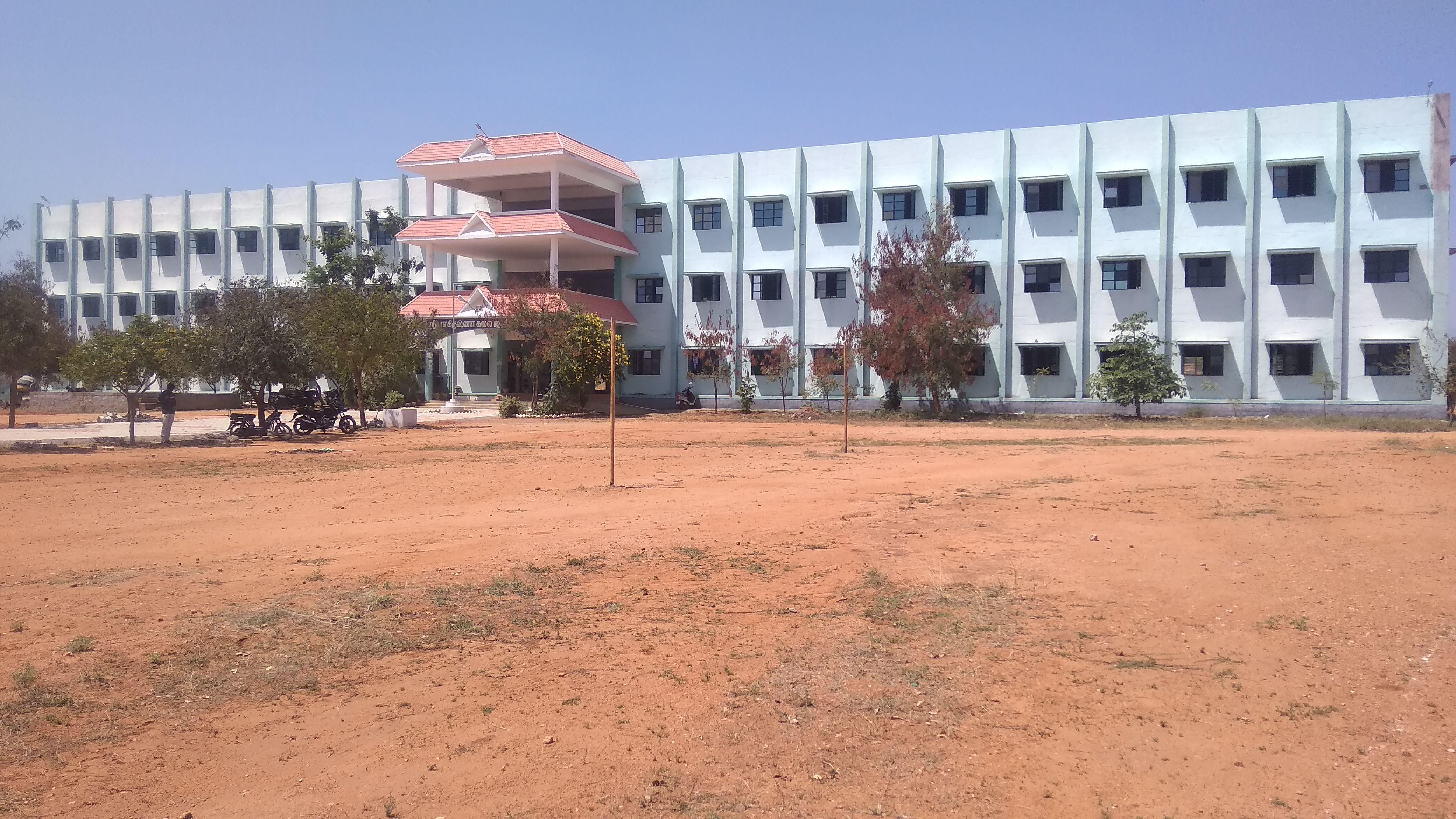 Sree Balakrishna College of Arts and Science, Virudhunagar Image