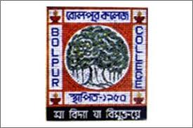 Bolpur College, Birbhum