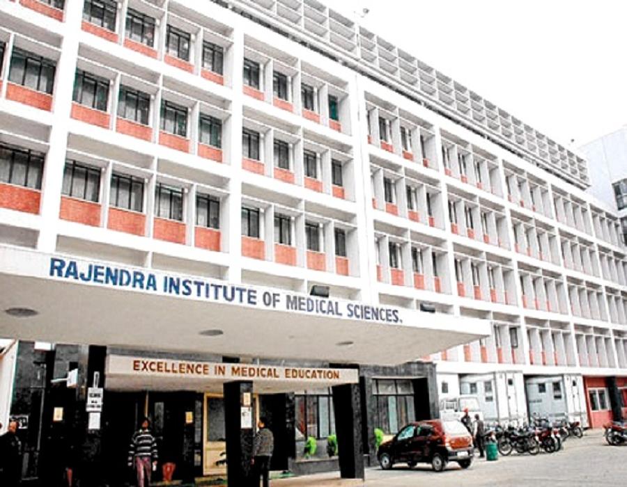 Rajendra Institute Of Medical Sciences, ( R I M S),College Of Nursing,, Ranchi Image