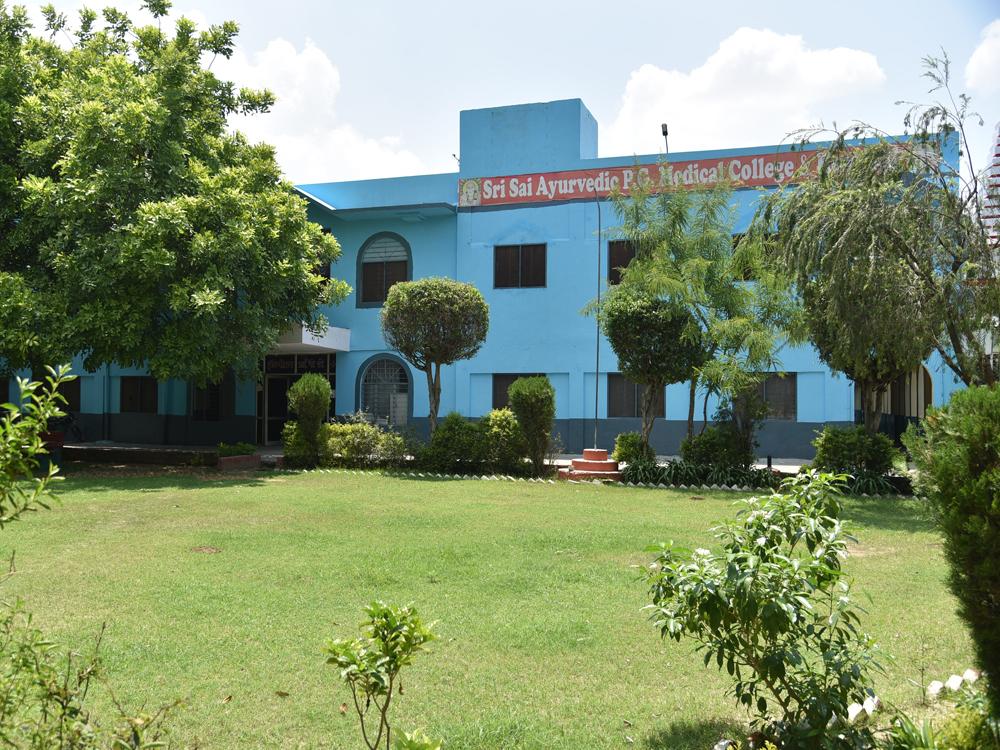 Sri Sai College of Nursing, Aligarh Image