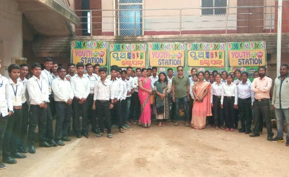 Asutosh Maharaj College of Management and Technology, Baripada