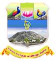 Arulmigu Palaniandavar College of Arts and Culture, Palani