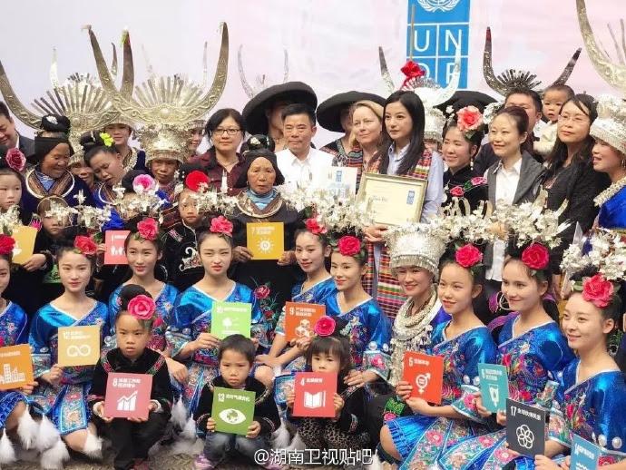 2016.11.20_Triệu Vy – đại sứ thiện chí Trung Quốc của chương trình phát triển Liên Hiệp Quốc (UNDP)