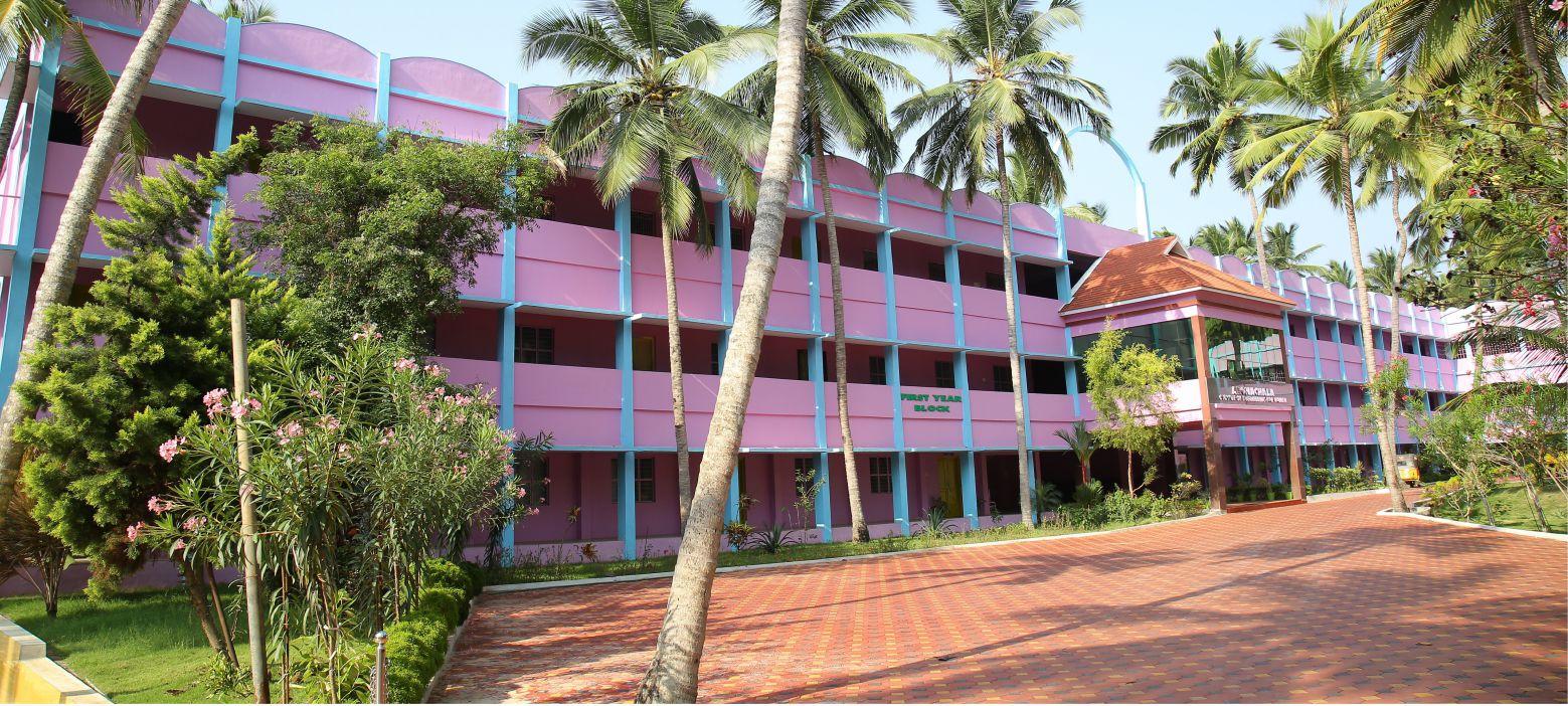 Arunachala College of Engineering for Women, Kanyakumari