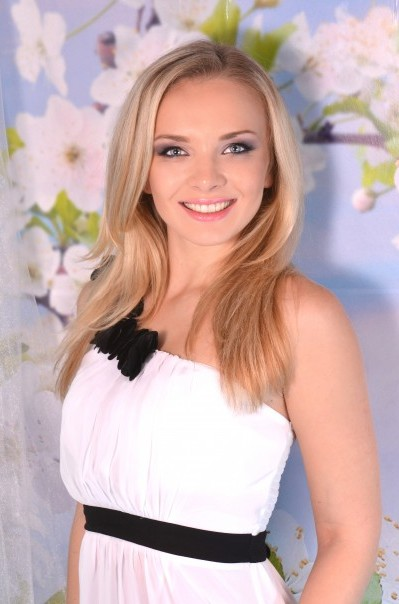 Profile photo Ukrainian bride Valeriya