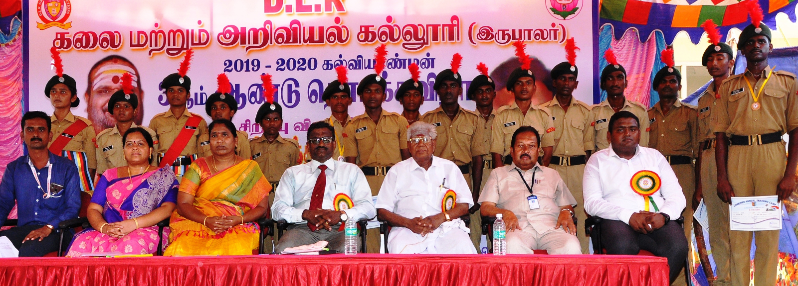 DLR Arts and Science College, Arcot Image