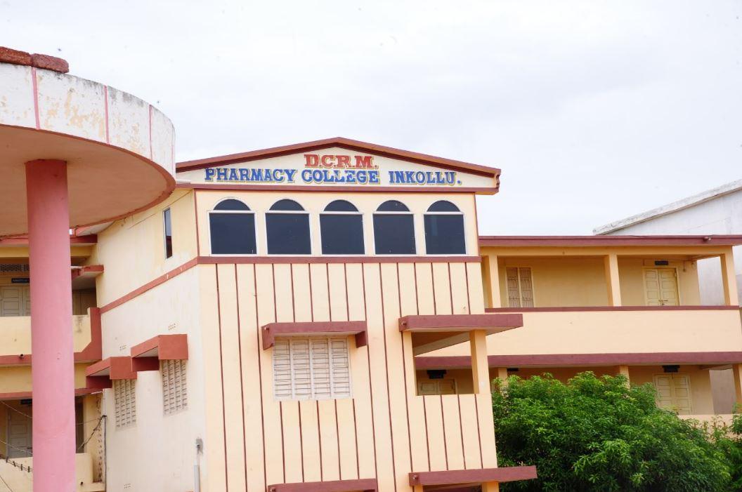 DCRM Pharmacy College, Prakasam