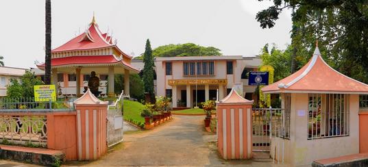 Sree Narayana Mangalam College, Maliankara Image