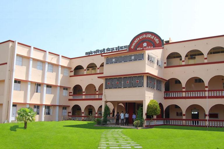 Kakasaheb Mhaske Homoeopathic Medical College, Ahmednagar Image
