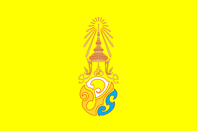 Bandera de Tailandia (Real)