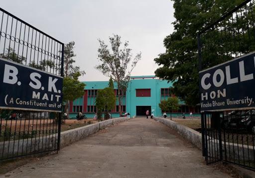 Bholaram Shibal Kharkia College, Maithon Image