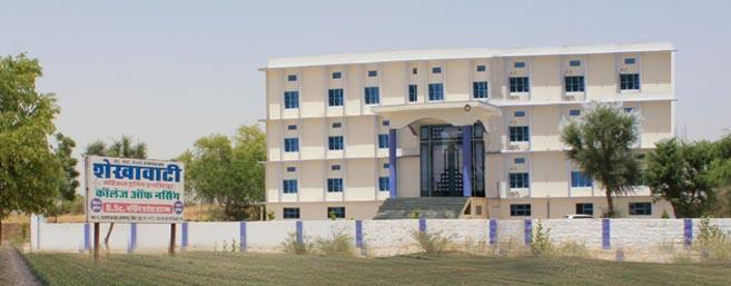 Shekhawati Medical Training Institute College Of Nursing Image