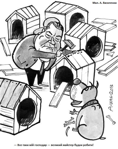 Порошенко призвал Раду рассмотреть законопроект о медреформе до окончания сессии - Цензор.НЕТ 7715