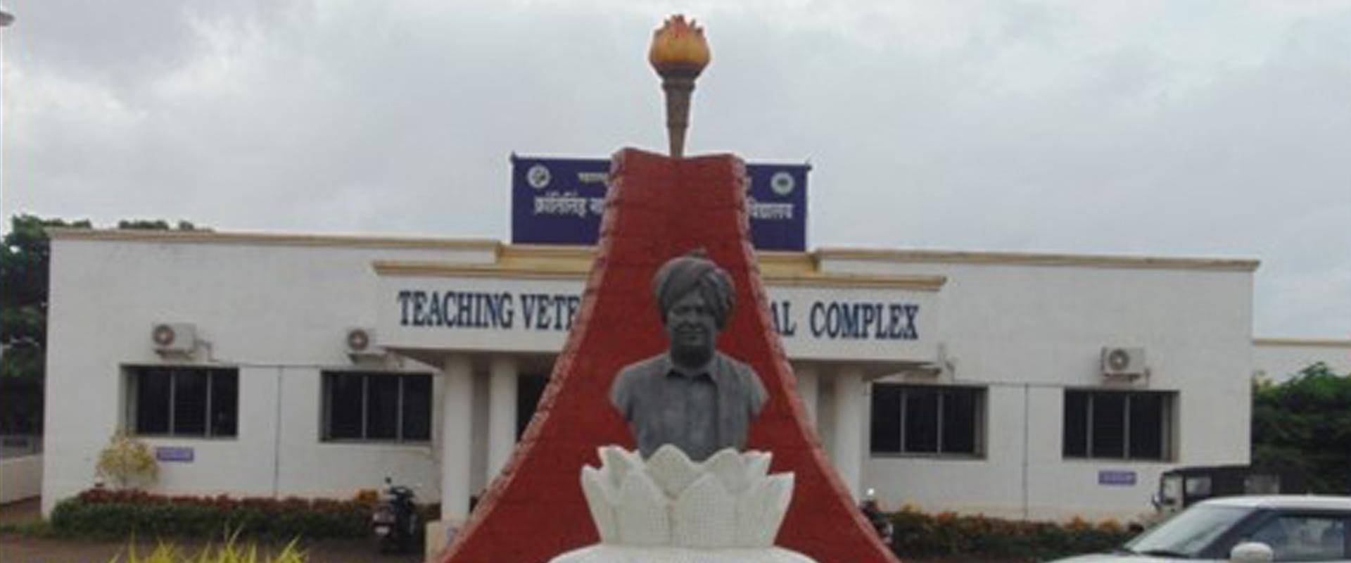 Krantisinh Nana Patil College of Veterinary Science, Satara