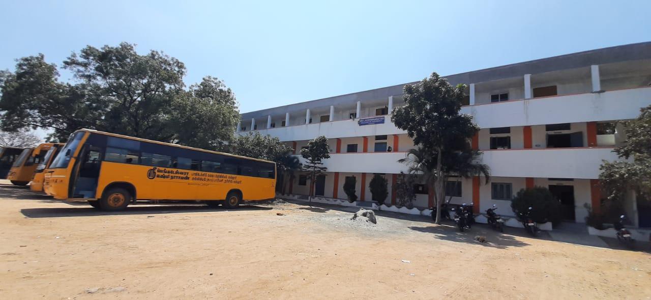 Sri Lakshminarayan College of Pharmacy, Dharmapuri