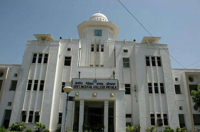 Government Medical College College Of Nursing, Patiala Image