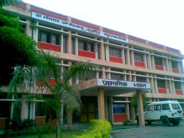 Dr. B.R. Ambedkar Govt. Polytechnic, Una