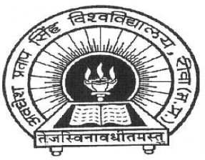 Department of Business Administration, Awadhesh Pratap Singh Univesity, Rewa (MP)