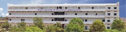 S N D College Of Nursing, Nashik Image