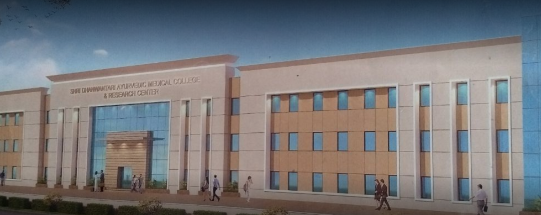 Shri Dhanwantri Ayurvedic Medical College and Research Centre Image