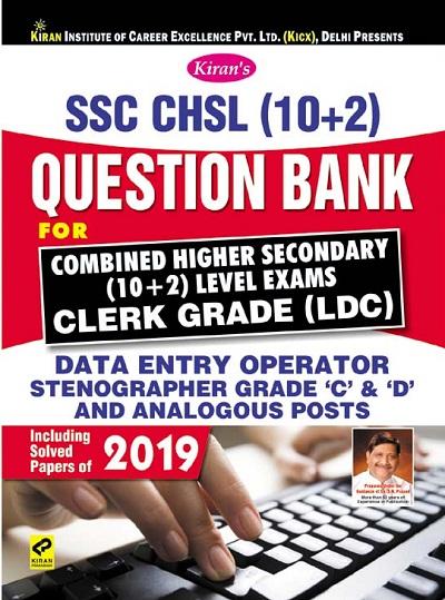 Kiran SSC CHSL (10+2) Question Bank For Combined Higher Secondary (10+2) Level Exams Clerk Grade (Ldc ) - English (2777)
