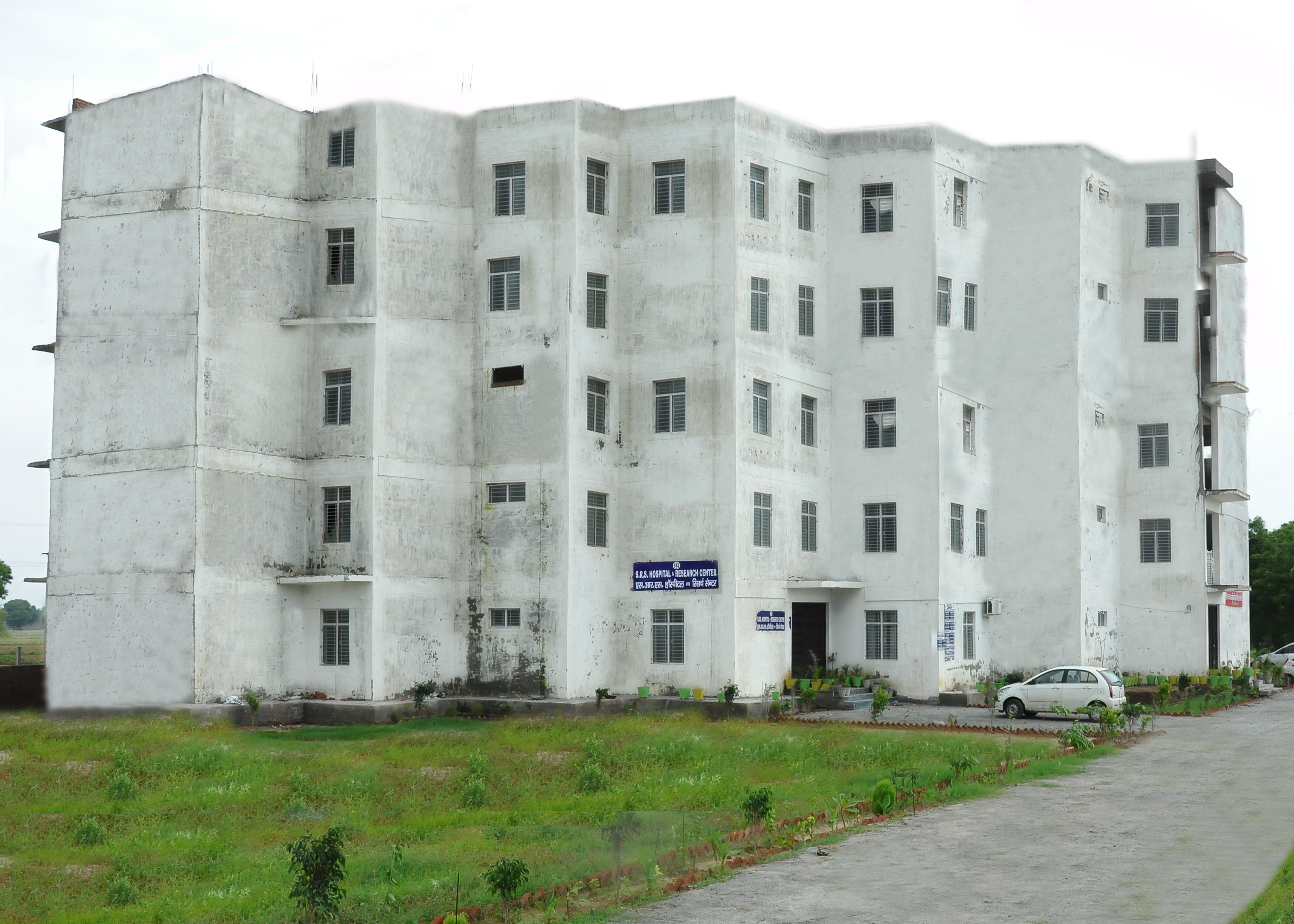 S.R.S. Ayurvedic Medical College and Hospital Image