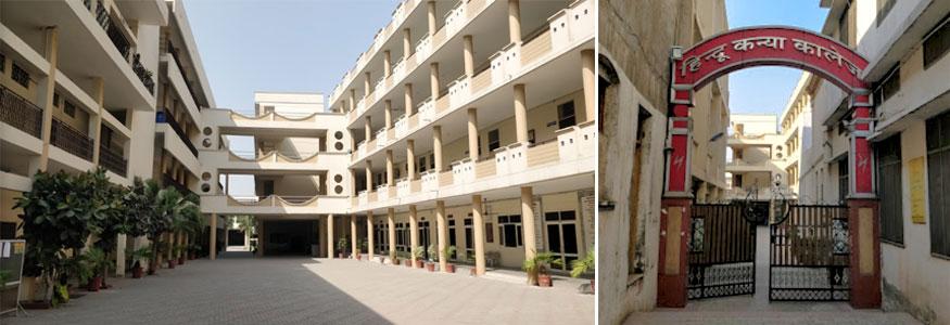 Hindu Kanya College, Kapurthala Image