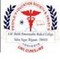 A.M.Shaikh Homoeopathic Medical College, Belgaum