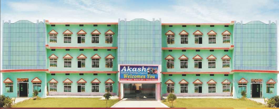 AKASH INSTITUTE OF TECHNOLOGY Image