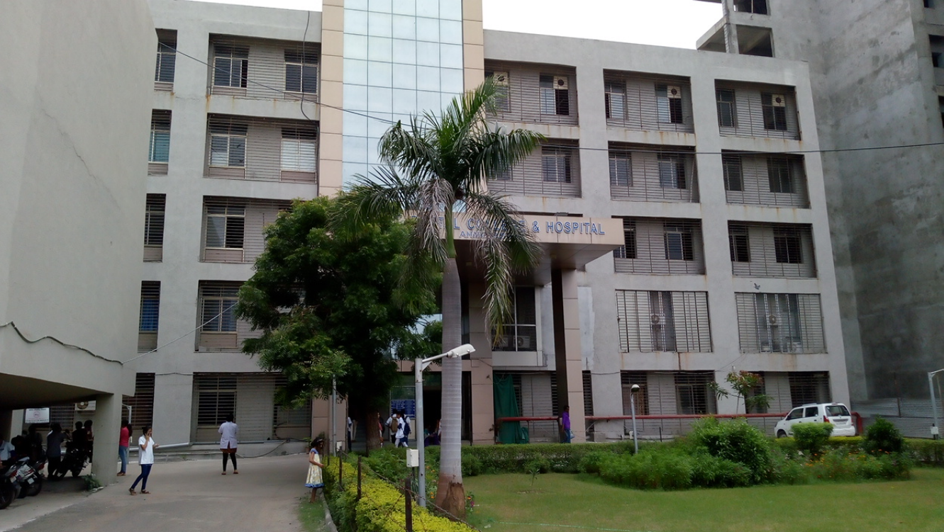 Government Dental College and Hospital, Ahmedabad Image