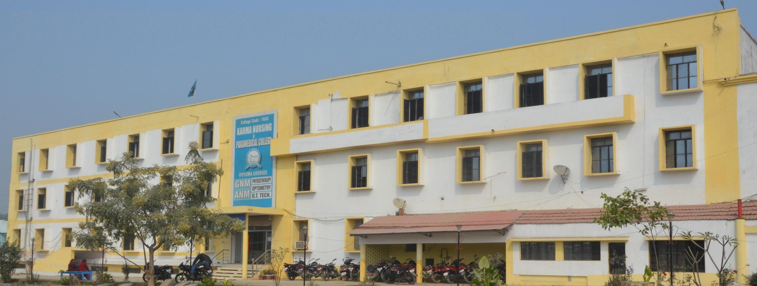 Karma Nursing and Paramedical College Image