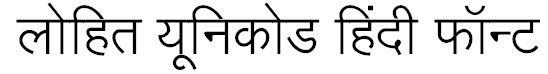 Download Lohit-Devanagari Hindi Font