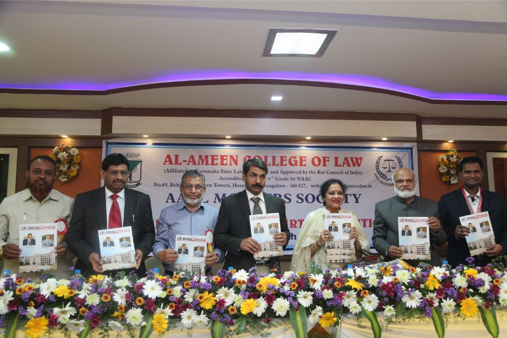 Al - Ameen College of Law, Bengaluru