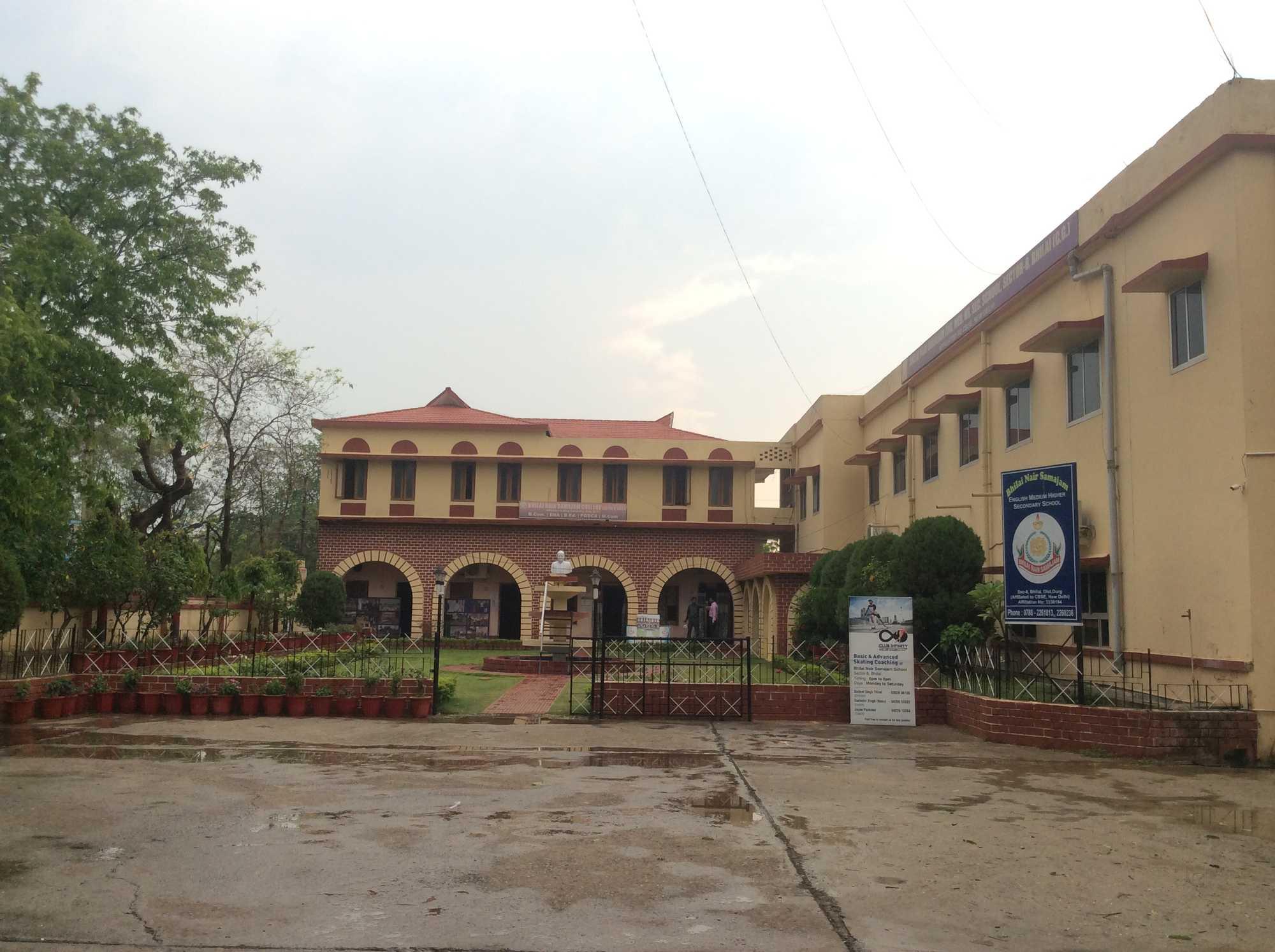 Bhilai Nair Samajam College, Bhilai