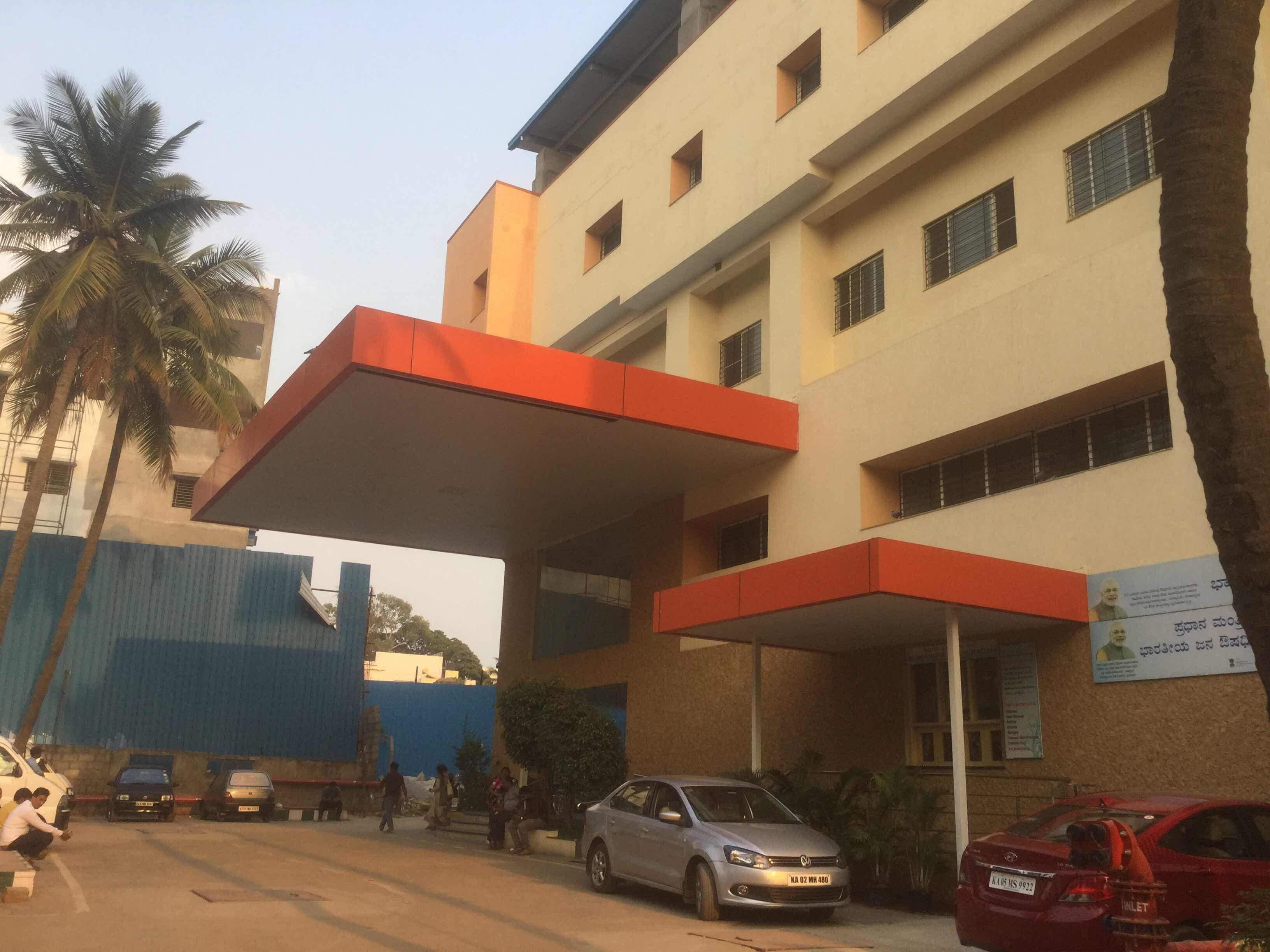 Sri Shankara Cancer Hospital And Research Centre Image