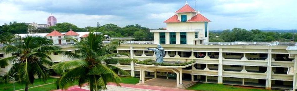 MAR BASELIOS COLLEGE OF ENGINEERING AND TECHNOLOGY, Thiruvananthapuram Image