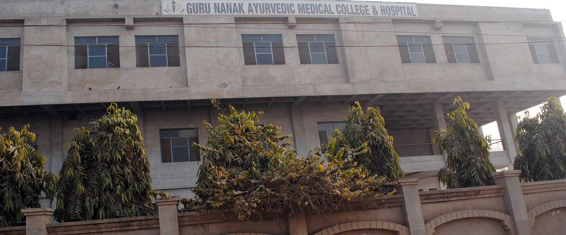 Guru Nanak Ayurvedic Medical College and Hospital, Muktsar